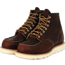 red wing - red wing classic work boot RED WING CLASSIC WORK BOOT | APE & APPLE SALE