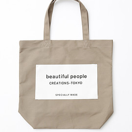 beautiful people - bp big name tote mushroom