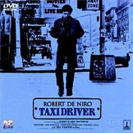 Martin Scorsese(マーティン・スコセッシ) - Taxi Driver[DVD]