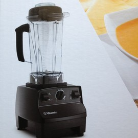 Vitamix - Vitamix 5200 Black
