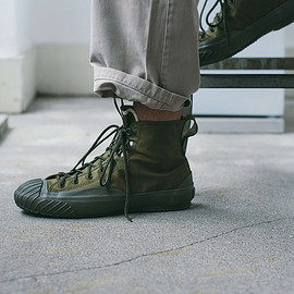 "THE HILL-SIDE - ALL-WEATHER HIGH TOP, ""BOREAL FOREST"""