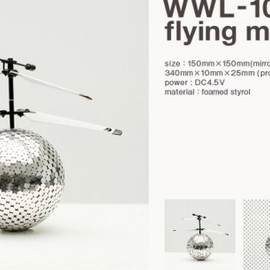 Party - Flying Mirror Ball, Prototype