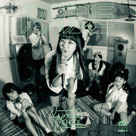 lyrical school - PRIDE hina盤