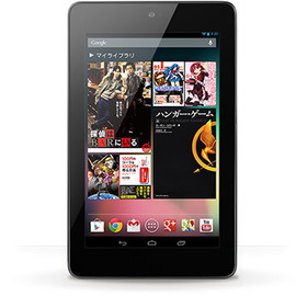 Google - Nexus 7 16GB