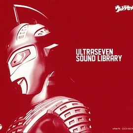 Various Artists - ウルトラセブン: ULTRASEVEN SOUND LIBRARY