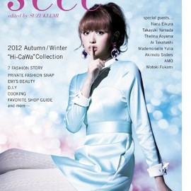 鈴木えみ - s'eee 3rd issue 2012Autumn/Winter