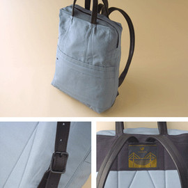 POSTALCO - Backpack