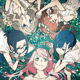XX:me - DARLING in the FRANXX: Ending Collection vol.2