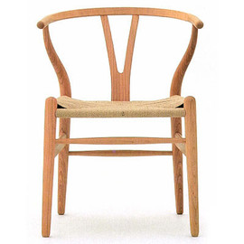 Three legged Shell Chair  Hans J Wegner