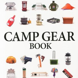 三栄書房 - 別冊GO OUT CAMP GEAR BOOK