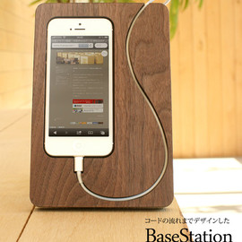 Hacoa - BaseStation for iPhone5