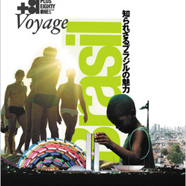DD WAVE Co.,Ltd. - +81 Voyage Brazil issue