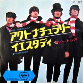 The Beatles - ACT NATURALLY  Ep