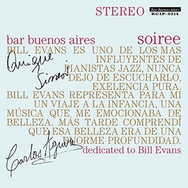 Various Artists - bar buenos aires soiree – dedicated to Bill Evans