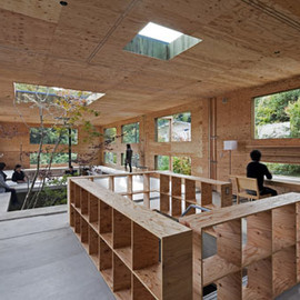 UID Architects - Partially Underground Nest House