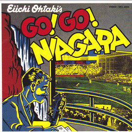 大瀧 詠一 - GO!GO!NIAGARA 20th Anniversary Edition