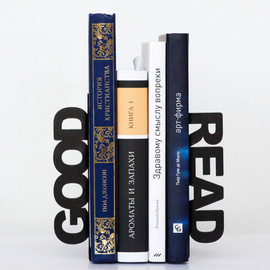 DesignAtelierArticle - Modern  bookends - Good read - for home or public library, black, laser cut from metal thick enough to hold a bunch of books