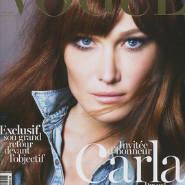condé nast - vogue paris no.933, carla bruni issue