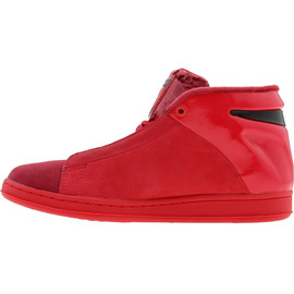 adidas - STAR WARS Imperial Guard