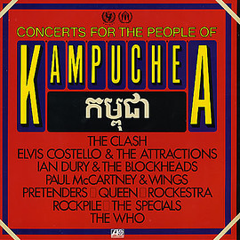 V.A. - Concert for the People of Kampuchea (Vinyl,LP)