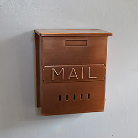 bolts hardware store - Mailbox copper & stainless