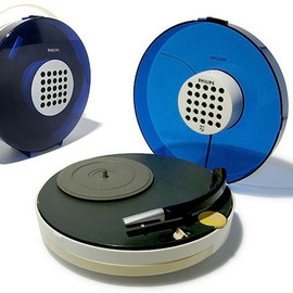 PHILIPS - Pompon 22 GF Record Player