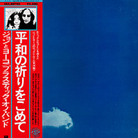 The Plastic Ono Band - Live Peace In Toronto 1969