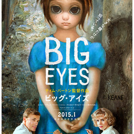 Tim Burton - Big Eyes (ビッグアイズ)