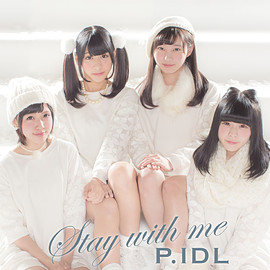 P.IDL - Stay with me(タイプI-2)