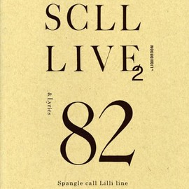 Spangle call Lilli line - SCLL LIVE2 [DVD]