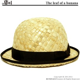 Nol - The Leaf Of a BANANA Bowler Hat