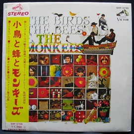 THE MONKEES - THE BIRDS, THE BEES & THE MONKEES/小鳥と蜂とモンキーズ