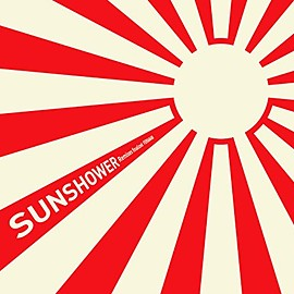 SOICHI TERADA (寺田創一) - SUN SHOWER REMIXES