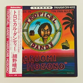 細野晴臣 - Tropical Dandy
