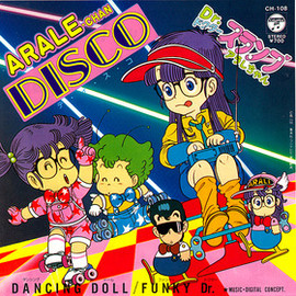 ARALE-CHAN DISCO (Dr.スランプアラレちゃん) - Dancing Doll / Funky Dr.