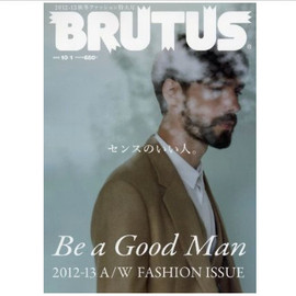 マガジンハウス - BRUTUS No.740 Be a Good Man