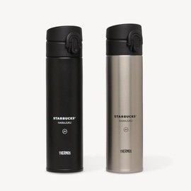 Thermos - starbucks thermos