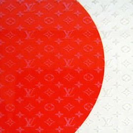 Visionaire - Visionaire #30 : The Game - Japan