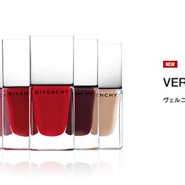 GIVENCHY - VERNIS GIVENCHY