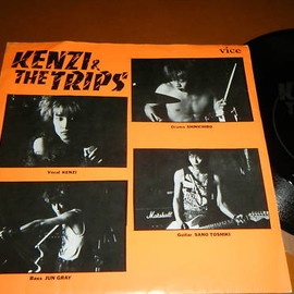 "KENZI & THE TRIPS - 7"" FLEXI PROMO"