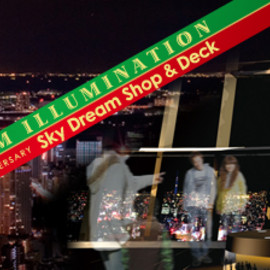 Roppongi Hills - Sky Dream Illuminations