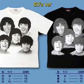 THE TIGERS - 60' Ver. Tee