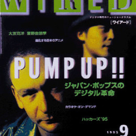 WIRED JAPAN 1.09