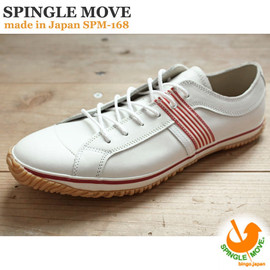 SPINGLE MOVE - SPM-168