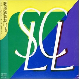 Spangle Call Lilli Line - Trace
