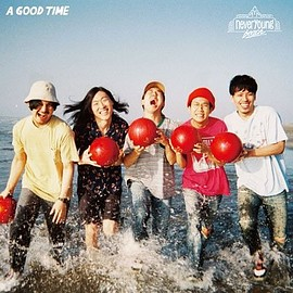 never young beach - A GOOD TIME (アナログLP盤) [Analog]