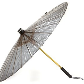 The Brelli - Black Swarovski Umbrella