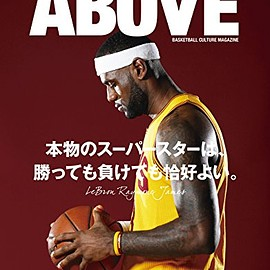 三栄書房 - ABOVE MAGAZINE vol.5