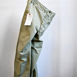 DAILY WARDROBE INDUSTRY - DAILY KHAKI TROUSERS