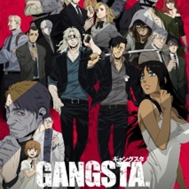 GANGSTA. - Blu-ray BOX